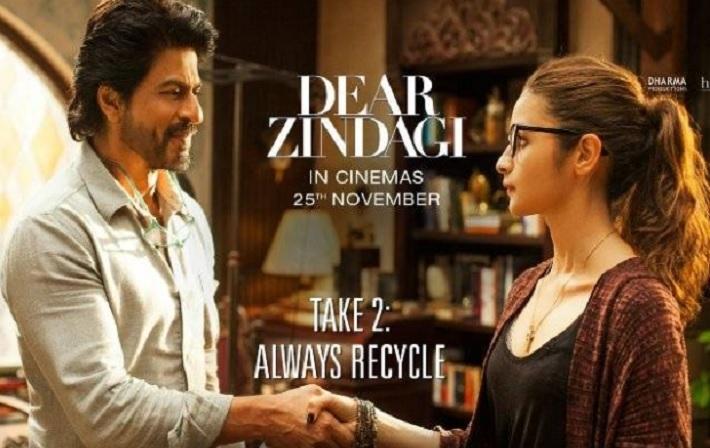 Alia Bhatt shares secret of Dear Zindagi