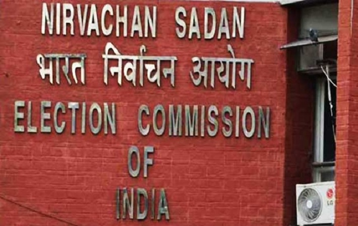 election_commission.jpg