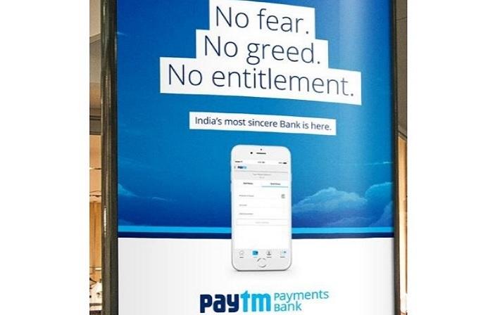paytm_payment_bank.jpg
