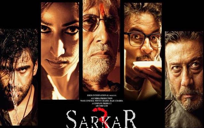 sarkar_3_review.jpg
