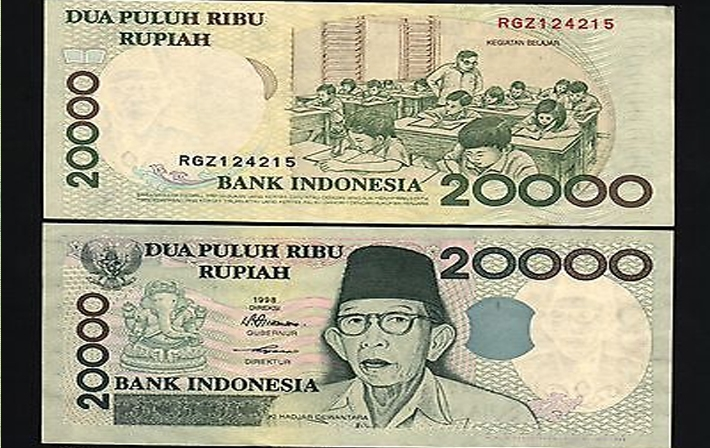 note_of_indonesia.jpg