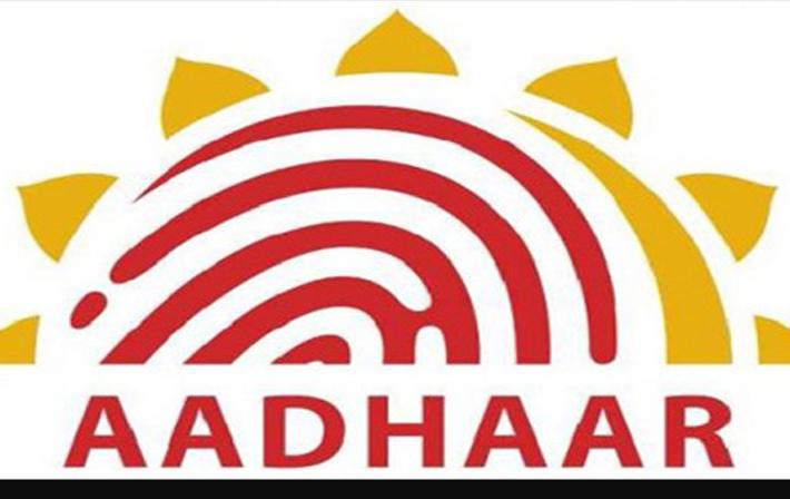 Adhaar_card.jpg
