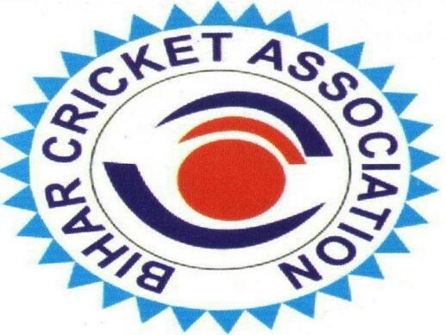 Bihar_cricket_association.jpg
