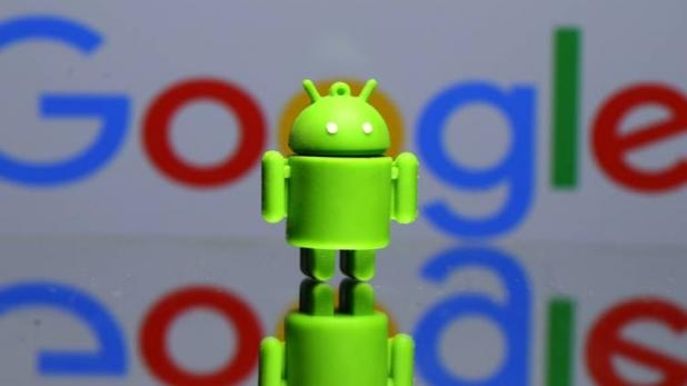 android_app.jpeg