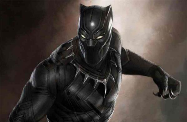 black_panther.jpg