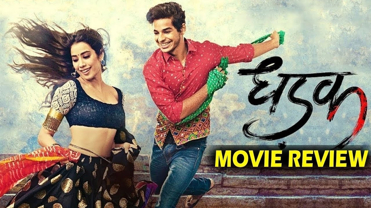 dhadak_movie_review.jpg