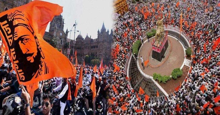 MarathaKrantiMorcha.jpg