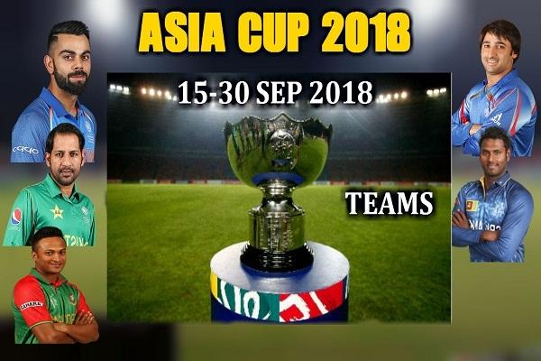 asia_cup_uae.jpg