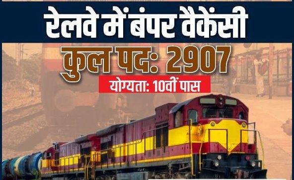 railway_e.jpg