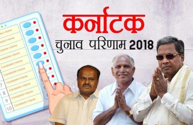 Karnataka_Results_2018.jpg