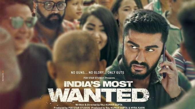 film_india_mostwanted.jpg