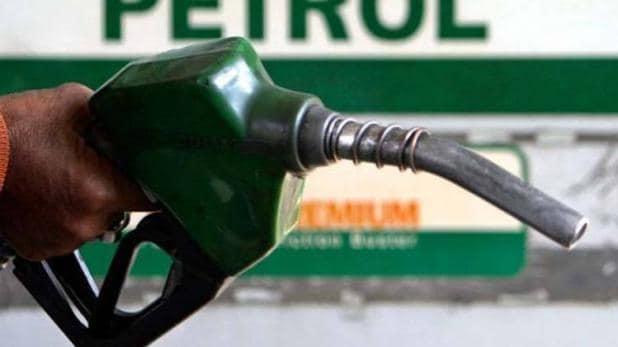 petrol23.jpeg