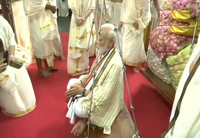 PM_Narendra_Modi_1.jpg