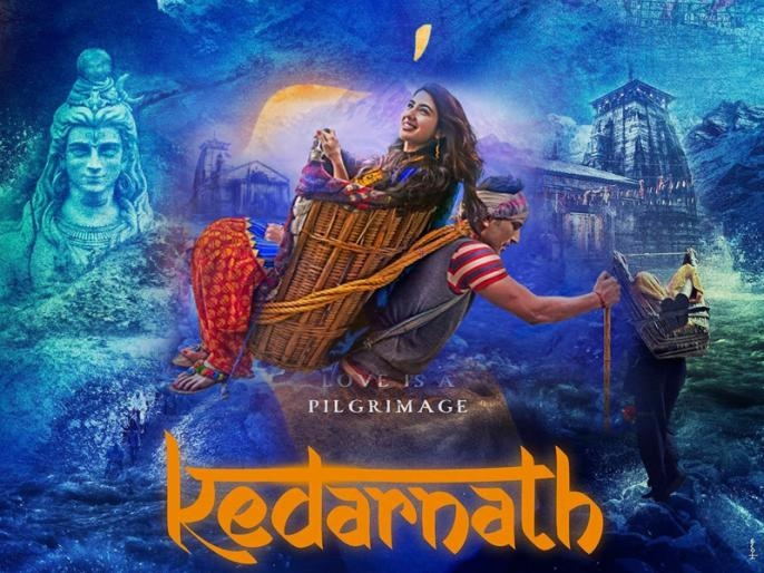 kedarnath_movie_teaser.jpg