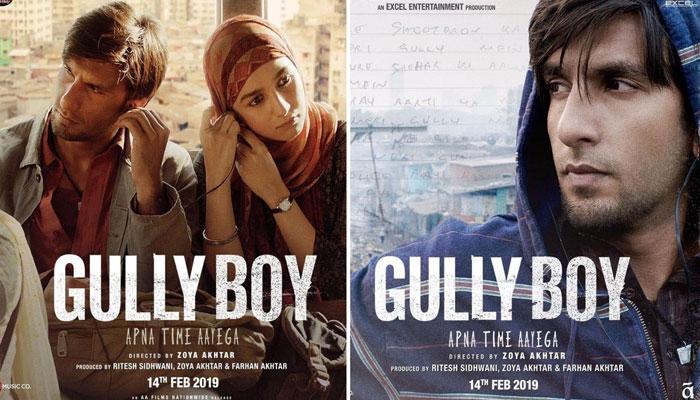 gully_boy_poster_updates.jpg