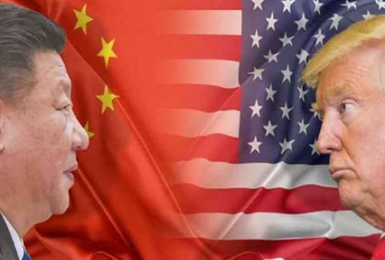 america_china.jpeg