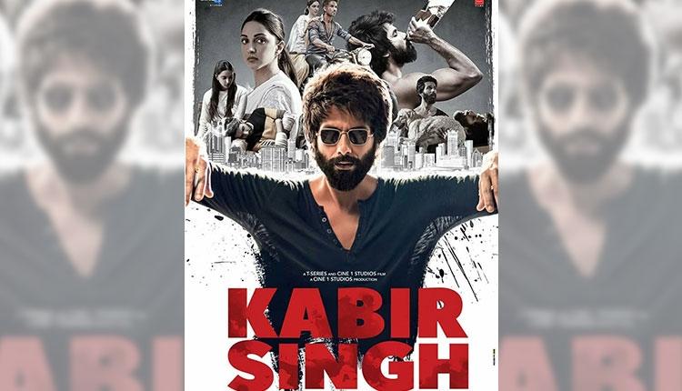 Kabir_Singh.jpg