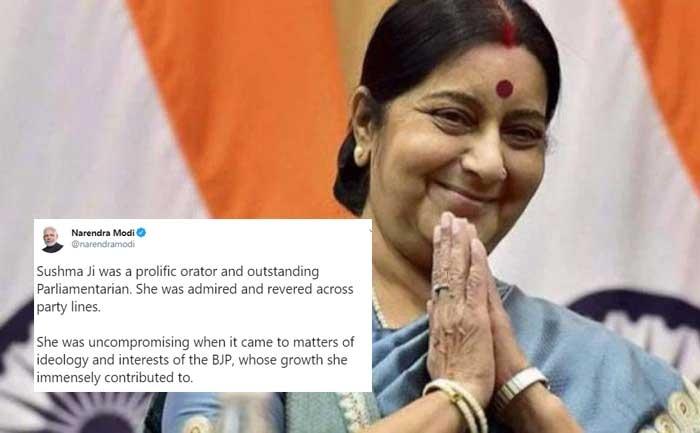 Politician_on_Sushma_Swaraj_Death_News.jpg