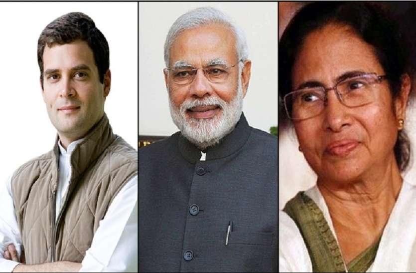 rahul_and_mamta.jpg