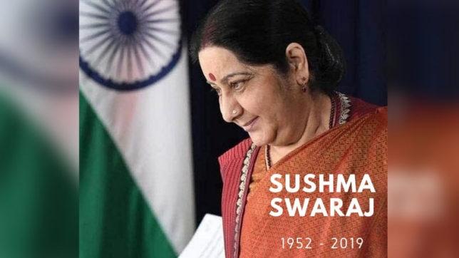 RIP_Sushma_Swaraj.jpg