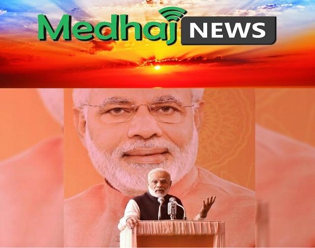 medhaj_newsw.jpg