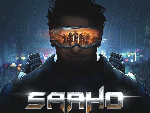 saho_2.png