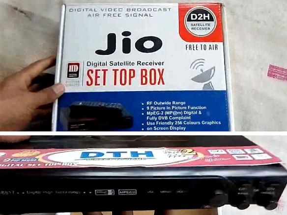 jio_dth_box.png