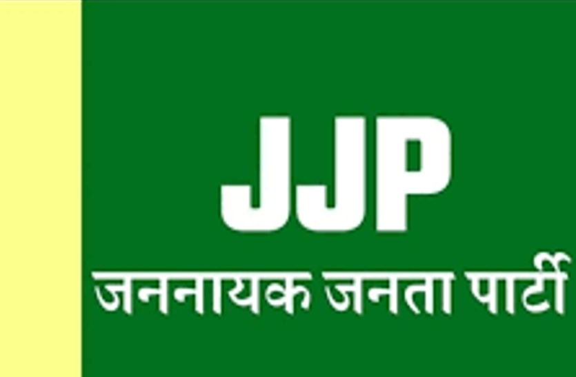 jjp_4.png