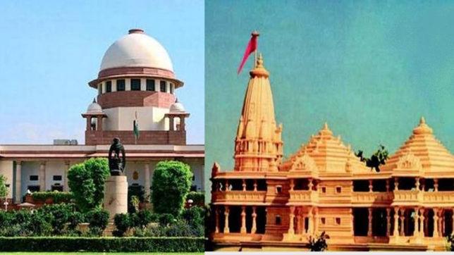 Ayodhya_Ram_Temple.jpg