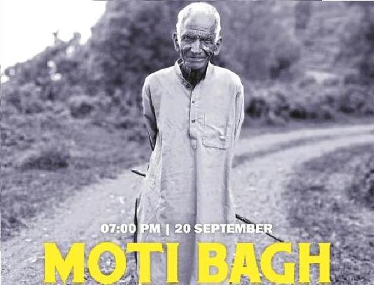moti_bagh.png