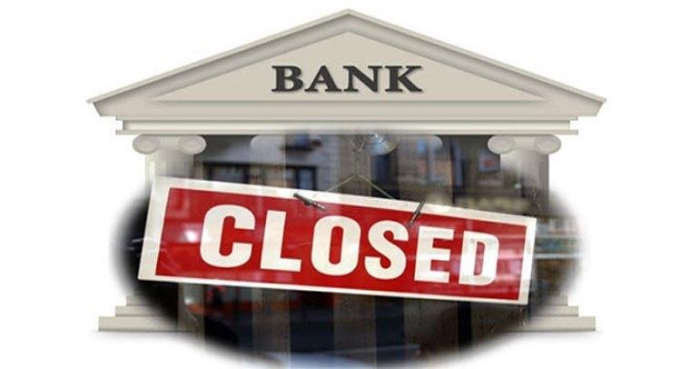 bank_close.jpg