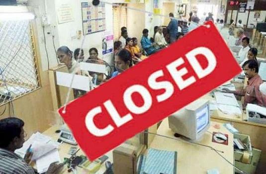 bank_closed.png