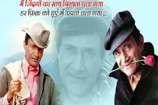 dev_anand.png