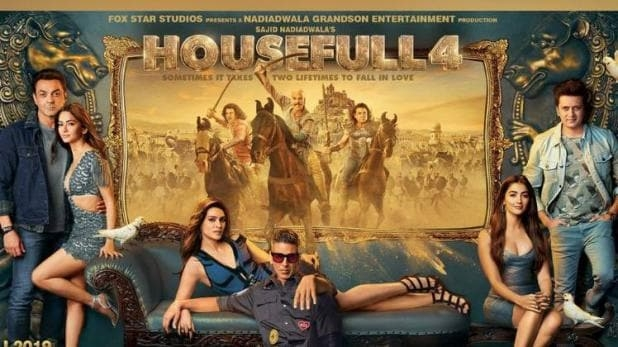 housefull_4.jpeg