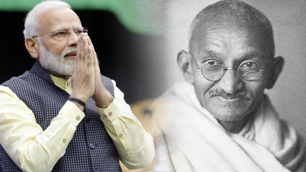 Modi_Gandhi.jpg