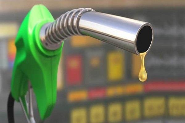petrol_ll.jpg