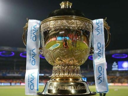 IPL_2019.jpg