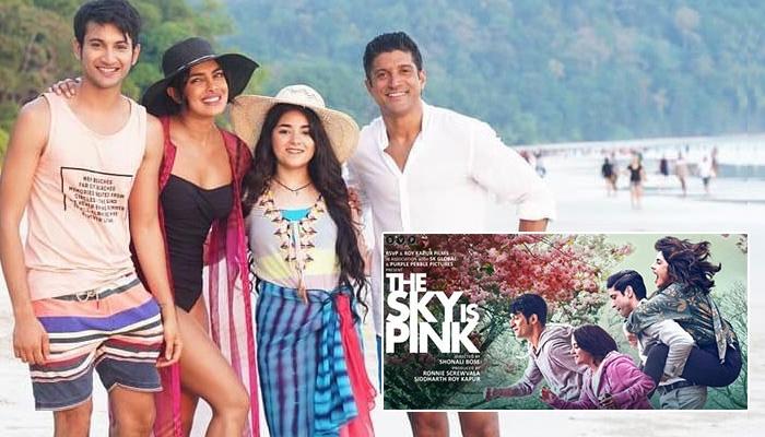 the_sky_is_pink.jpg