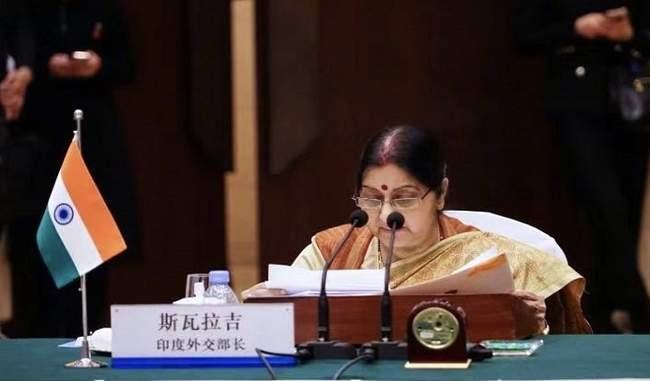sushma_swaraj.jpg
