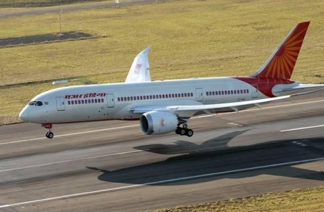airindia2.jpg