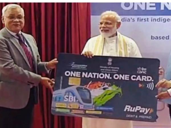One_Nation_One_Card.jpg