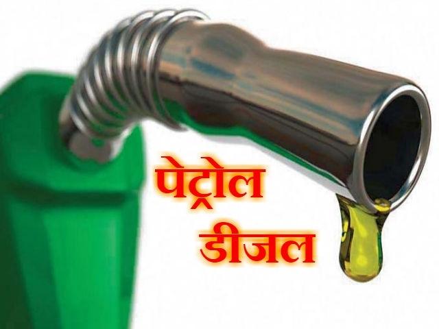 petrol_diseal.jpeg