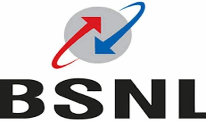 bsnl_1_1.jpg