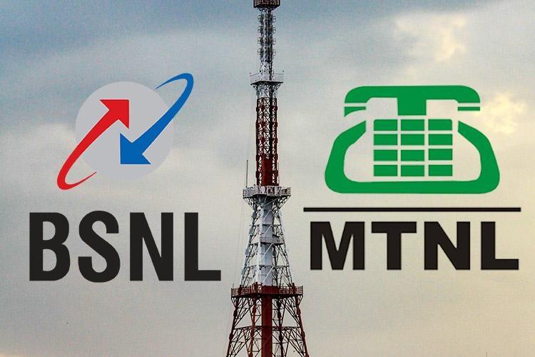 BSNL_MTNL2.jpg