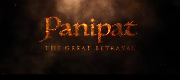 panipath.png