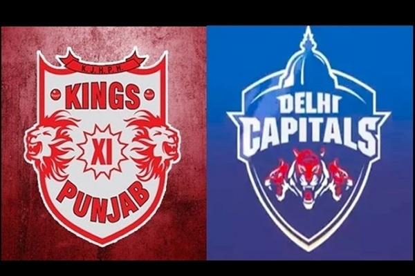IPL_2019_Delhi_Capitals.jpg