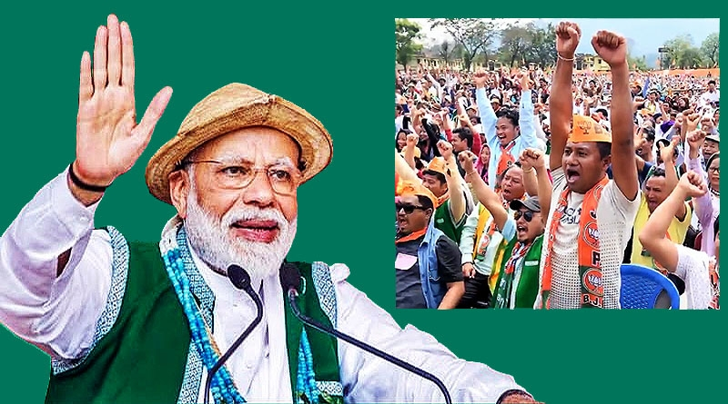PM_Modi.jpg