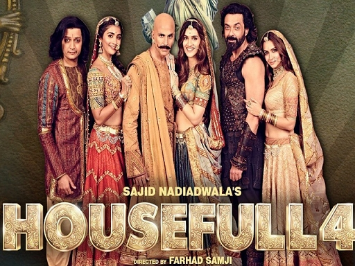 housefull_4.png