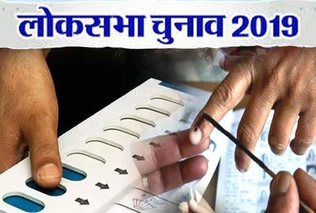 lok_sabha_elections_2019.jpg