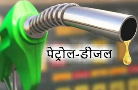 petrol_5.png